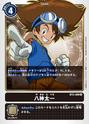 Yagami Taichi BT2-089 (DCG)