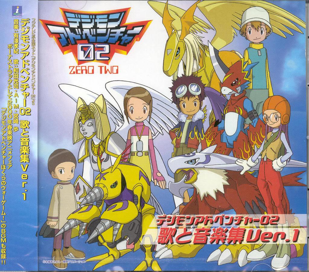 Digimon Adventure 02: Uta to Ongaku Shuu Ver.1