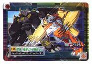 Digimon BlackWarGreymon WarGreymon Fight card