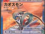 Card:Chaosmon