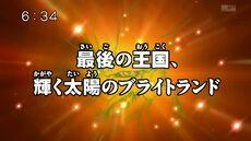 List of Digimon Fusion episodes 45.jpg