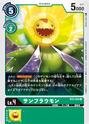 Sunflowmon BT4-054 (DCG)