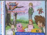 Best! Best! Best Partner ~Chosen Children Version~