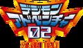 Digimon Adventure 02 (Logo).png