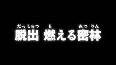 List of Digimon Adventure- episodes 29.jpg