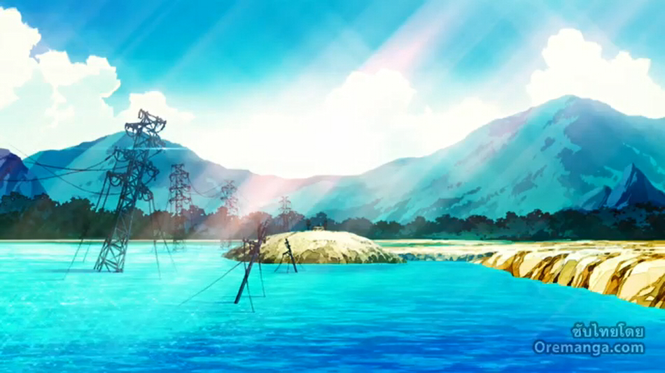 ทะเลสาปตามังกร