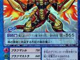 Card:Aldamon