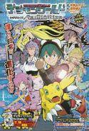 Digimon World Re-Digitize Manga