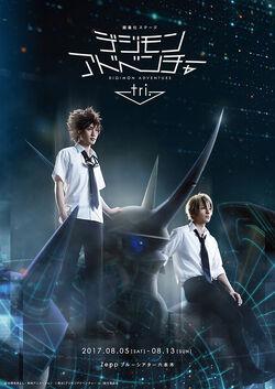 Stage Digimonadventure tri poster 2.jpg