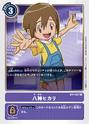 Yagami Hikari BT4-097 (DCG)