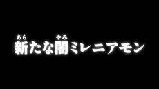 List of Digimon Adventure- episodes 31.jpg