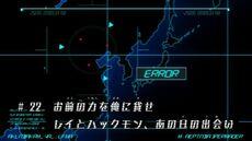 List of Digimon Universe - Appli Monsters episodes 22.jpg