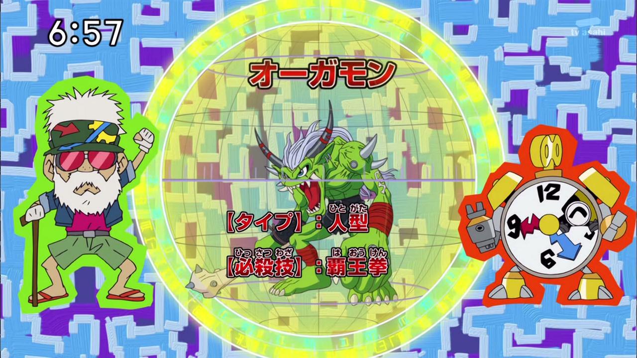 Delicious? Disgusting? The Digimon Ramen Contest!
