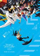 Digimon Adventure tri. Our Future