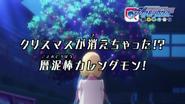 Episodio 13 Digimon Universe Appli Monsters avance JP