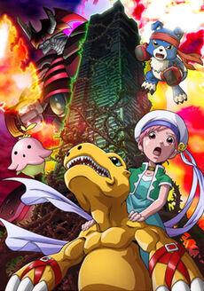 Digimon movie 8.jpg