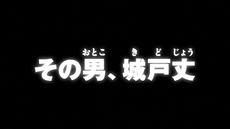 List of Digimon Adventure- episodes 07.png