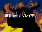 DA02 title jp.jpg
