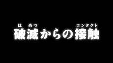 List of Digimon Adventure- episodes 57.jpg