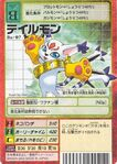 Tailmon Bx-97 (DM)
