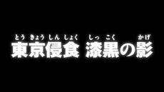 List of Digimon Adventure- episodes 16.jpg
