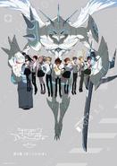 Digimon Adventure tri. Promotional Poster 5