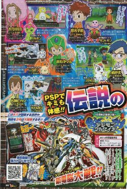 Scan VJump Nov 2012 Adventure Story 2