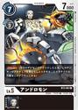 Andromon BT2-061 (Alt) (DCG)