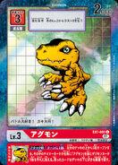 Dcg-EX1-001(平行卡)