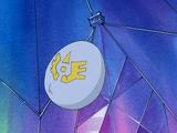 Celestial Digimon (Frontier)