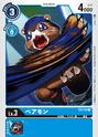 Bearmon ST2-04 (DCG)