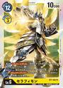 Seraphimon BT1-063 (DCG)