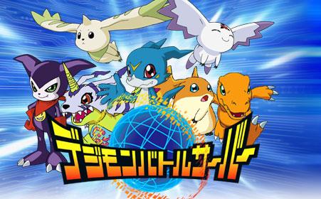 Digimon Battle Server