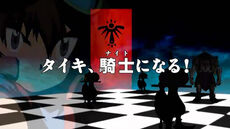 List of Digimon Fusion episodes 10.jpg