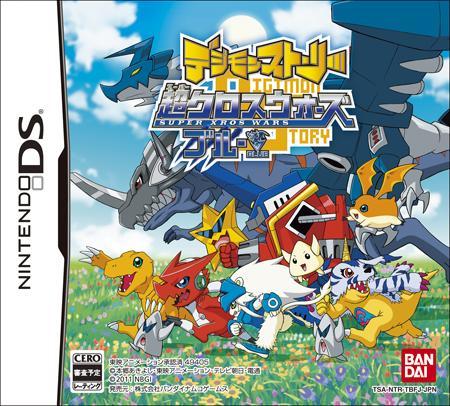 Digimon Story: Super Xros Wars Red & Super Xros Wars Blue