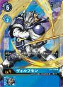 Wolfmon BT4-025 (Alt) (DCG)