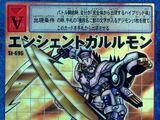 Card:AncientGarurumon