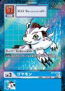 Dcg-EX1-012(平行卡)