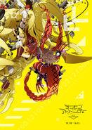 Digimon Adventure tri. Confession