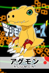 Agumon (2006 anime)