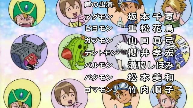 Digimon Adventure - ED2 - Keep On