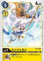 Angemon ST3-05 (Alt) (DCG)