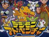 Digimon Adventure: Anode Tamer and Cathode Tamer