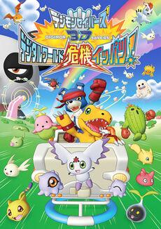 Digimon Movie 10.jpg