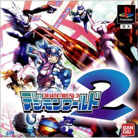 Game digimonworld2 cover.jpg