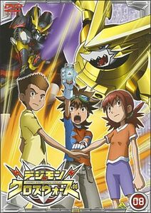 List of Digimon Fusion episodes DVD 08.jpg