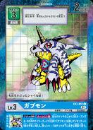 Dcg-EX1-011(平行卡)