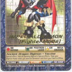 Card:Imperialdramon Fighter Mode