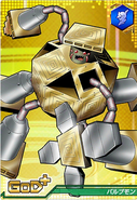 Valvemon Crusader card
