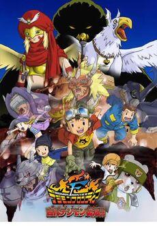 07 Island of Lost Digimon.jpg